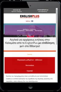 Ipad Englishplus.gr Αγγλικά για ενήλικες