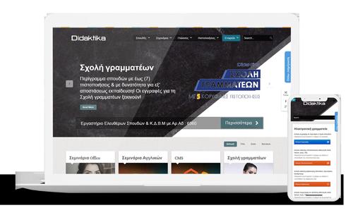 portofolio_didaktika